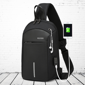 Chest bag men's business casual shoulder Messenger bag 2019 new multifunctional trend fashion sports small backpack