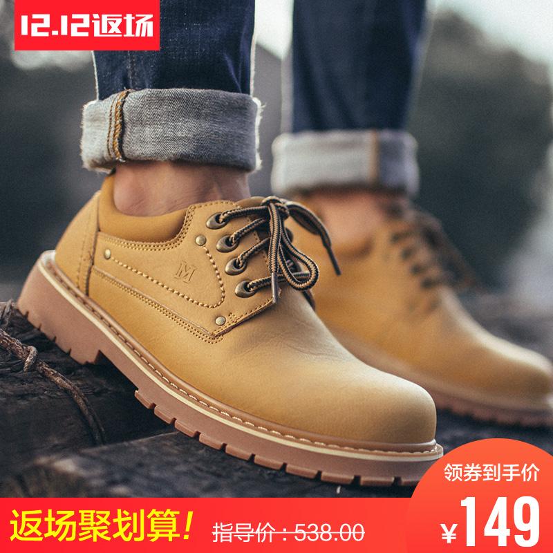 男鞋秋季大黄鞋男低帮英伦复古工装鞋男士休闲大头皮鞋马丁鞋子潮