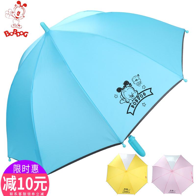 巴布豆儿童雨伞女男童长柄伞雨具幼儿园小学生小孩卡通可爱自动伞