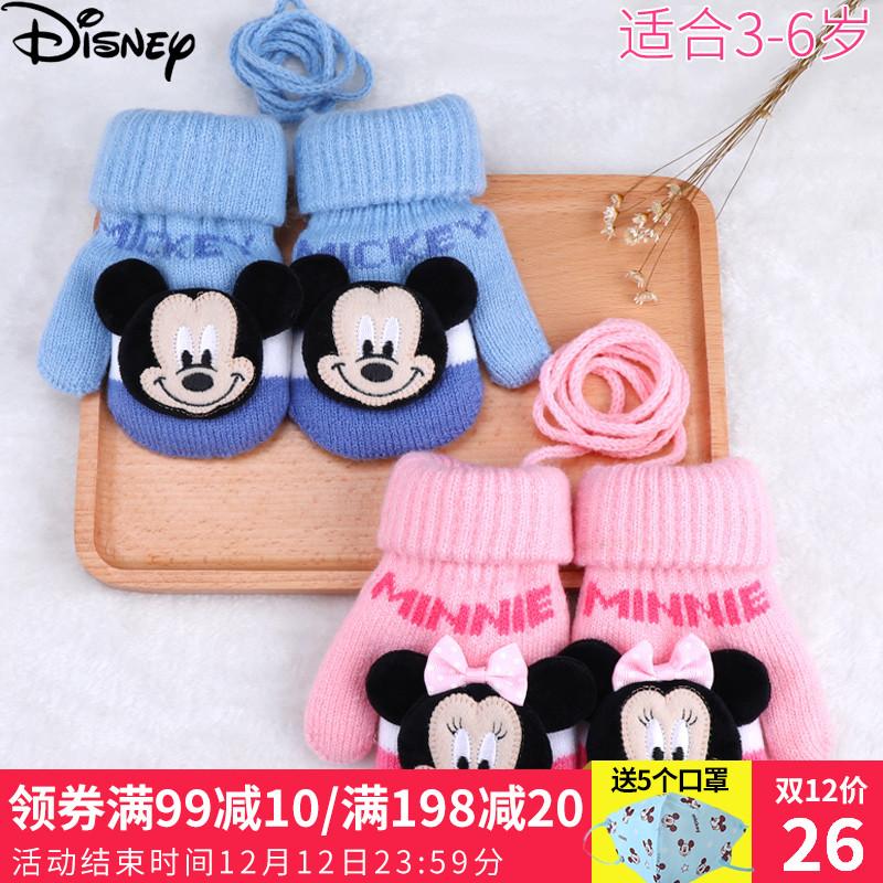 迪士尼儿童手套冬男孩小孩可爱女童保暖冬季加绒幼儿宝宝手套3岁1