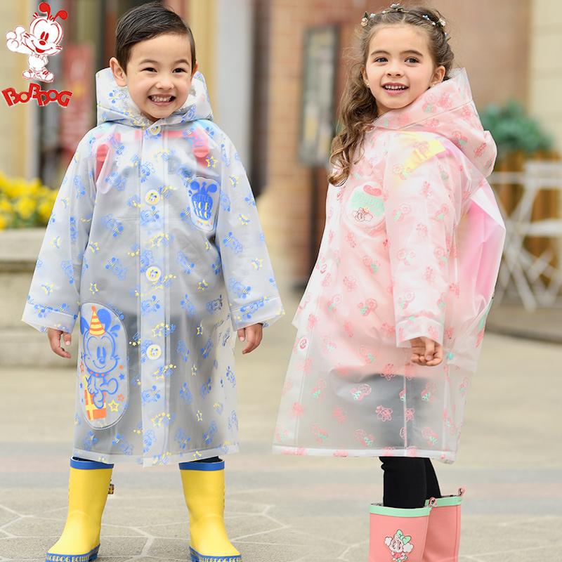 巴布豆儿童雨衣 幼儿园宝宝雨具男童女童小孩公主 小学生可爱雨披