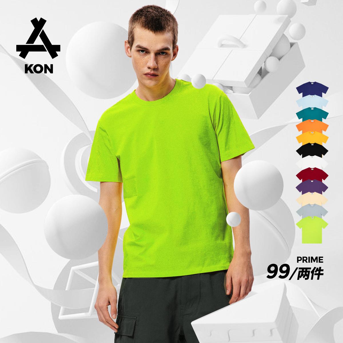 KON-PRIME男士短袖T恤纯棉姜黄色休闲圆领情侣打底衫2019新款潮流