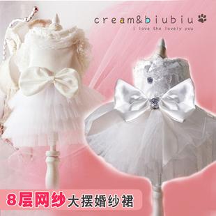 宠物小狗狗猫咪春夏季衣服薄款白色婚纱结婚礼服西装连衣裙子泰迪图片