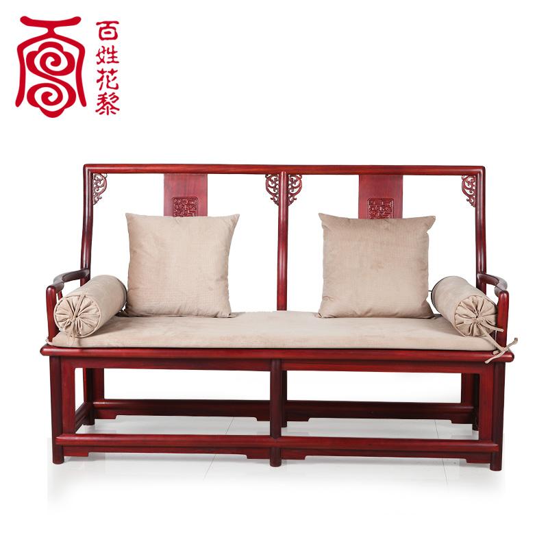 百姓花黎非洲紫檀实木沙发双人位明式红木沙发新中式仿古客厅家具