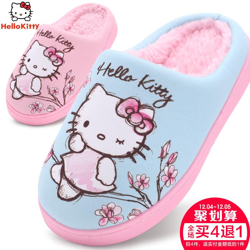 hello kitty冬新儿童棉拖女童鞋室内居家鞋小孩卡通保暖拖鞋可爱