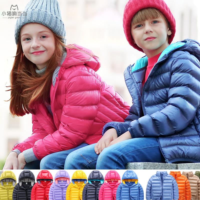 儿童羽绒服轻薄保暖宝宝上衣连帽2017冬男童女童内胆中大童装外套