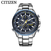 Citizen Japan authentic light kinetic energy wave quartz sports watch male air eagle blue sky make AT8020