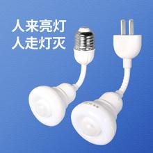 节能光控led红外的体感应插电bu12夜灯楼te插座款灯