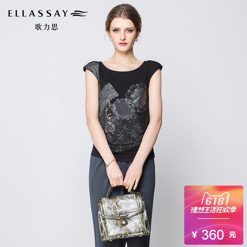 ELLASSAY歌力思春夏女装印花背心2色圆领包肩袖修身T恤短袖