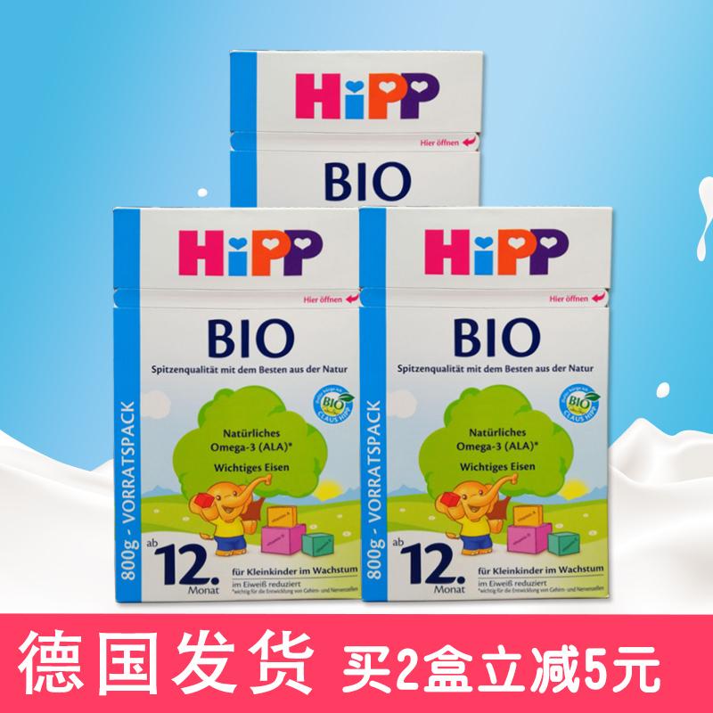婴儿宝宝hipp德国喜宝有机奶粉12段进口配方婴幼儿牛奶粉800g*4盒