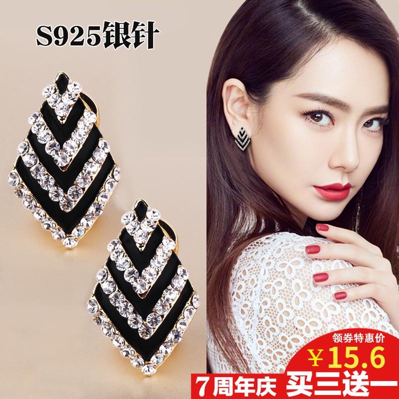 韩国明星杂志同款耳环时尚气质个性925纯银冷淡风防敏耳钉耳扣女