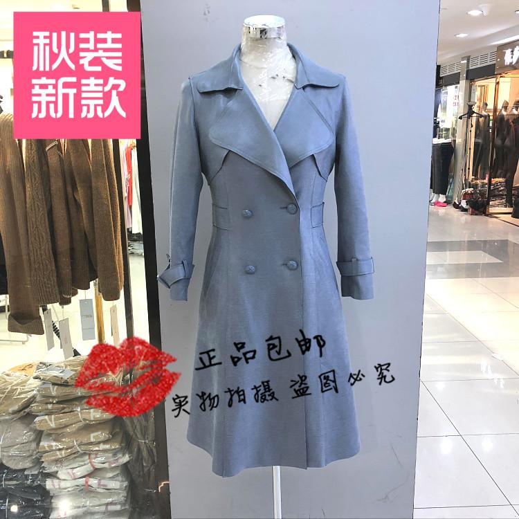 梦依雪歌MYXG-19815 秋装2019韩版方领双排扣木纹麂皮绒中长风衣