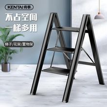 肯泰家用多功能折he5梯子加厚mu字梯花架置物架三步便携梯凳