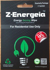 Home Energy Saving-Z-Energeia Energy Saving Wipe