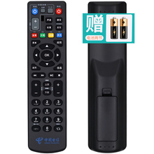 中国电信中兴机顶盒遥控器原装zxv12k15b8655智能联通iptv