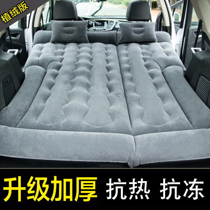 日产奇骏逍客途乐楼兰 汽车载充气床垫SUV后备箱专用气垫床旅行床