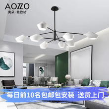 Oldo Nordic lamps and lanterns sitting room lamp is contracted contemporary droplight atmosphere household dining-room originality individual character bedroom lamp is acted the role of