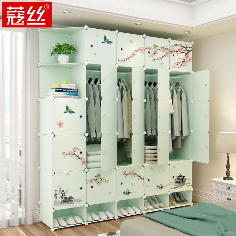 【新品】简易衣柜简约现代经济型仿实木衣橱推拉门卧室收纳储物柜