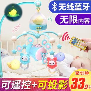 新生 铃0-1岁玩具3-6个月