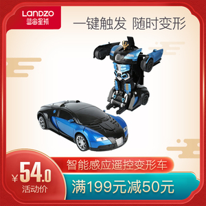 Children's induction remote control deformation car King Kong robot remote control car charging boy racing toy car gift