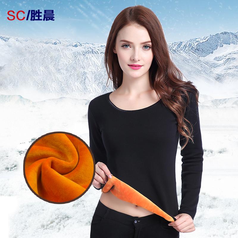 冬季保暖内衣女加厚加绒单件上衣修身冬天衣服塑身学生打底衫低领