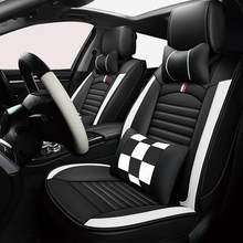 荣威RX5 3lu40 RXft0 i5 i6 座椅套全包汽车座套四季通用坐垫