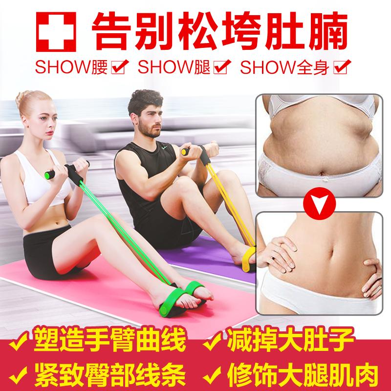 仰卧起坐辅助器健身器材家用瘦肚子脚蹬拉力器
