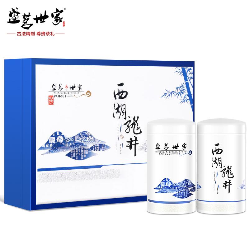 2017新茶 盛茗世家绿茶 西湖龙井茶叶礼盒装250g明前精品A春茶