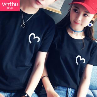执与新款韩版个性情侣装夏装气质短袖T恤宽松qlz 半袖 男女春装