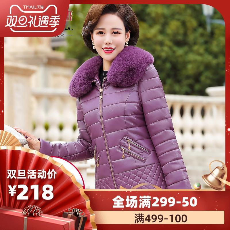 中老年女装冬装棉衣外套中年妈妈装PU皮冬季大码加厚夹棉短款棉服