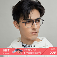 A pair of spectacles frames with double spectacles and frames, MJ6108