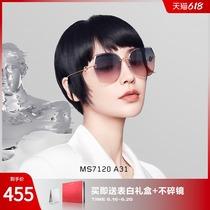 陌森太阳镜女杨颖Angelababy2021年新品韩版眼镜非偏光墨镜MS7120