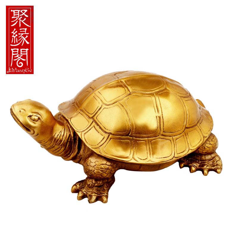 聚缘阁中式客厅铜乌龟摆件铜龟黄铜长寿龟居家小乌龟金钱龟工艺品