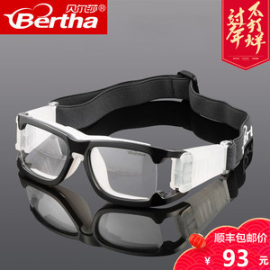Bertha playing professional basketball eye equipment outdoor sports glasses football anti-fog goggles can be equipped with myopia men