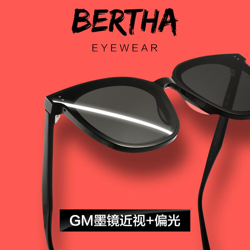 GM近视墨镜防紫外线女潮成品有度数定制偏光太阳镜男士开车专用