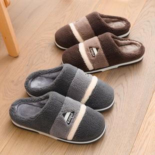COQUi/酷趣棉拖鞋男士加大码厚底防滑居家拖鞋女保暖情侣拖鞋冬季
