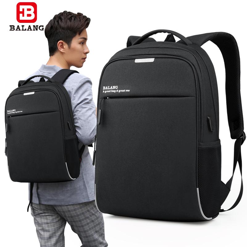 巴朗背包男休闲时尚潮流学生书包韩版电脑包商务旅行大容量双肩包