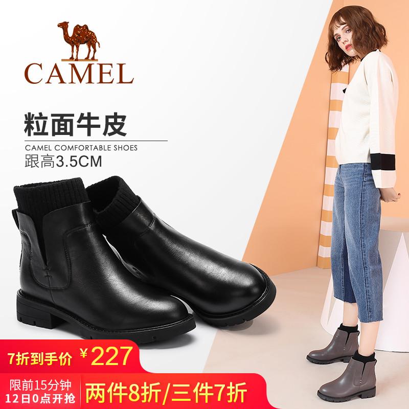 骆驼 女鞋 秋冬 新款 真皮 短靴 圆头 舒适 保暖