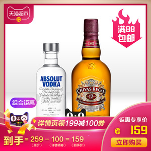 Chivas 12 Years Old Whisky 500ml + Absolute Vodka 200ml Combination
