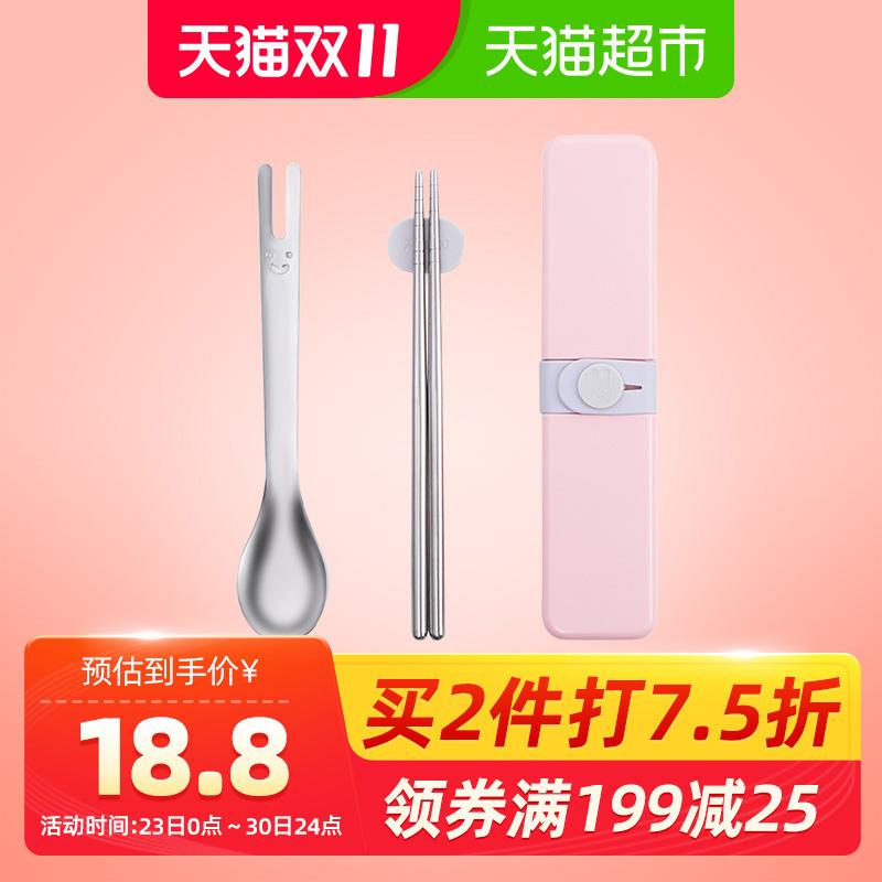 双枪便携筷子勺子套装旅行旅游学生不锈钢便携餐具筷子KZ3181