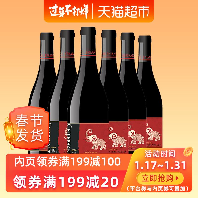 智利进口红酒 智象海岸臻选橡木桶干红葡萄酒750m*6瓶整箱装正品