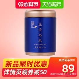 赞上冻顶乌龙台湾特级高山烘培乌龙茶浓香2020春茶礼盒佳节伴手礼