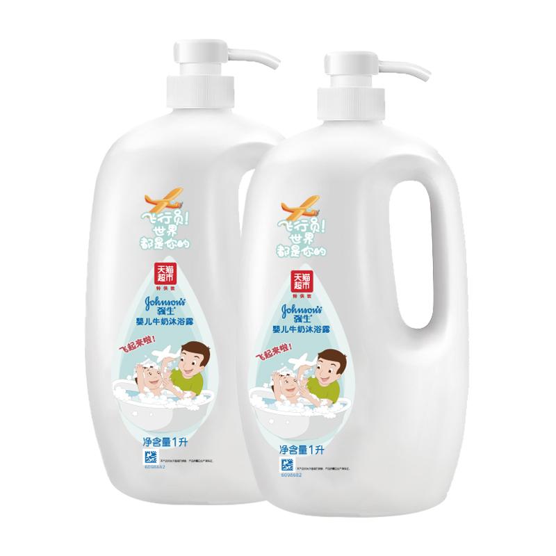 【天猫超市】强生婴儿童沐浴露乳液2L正品2瓶套装宝宝无泪量贩装