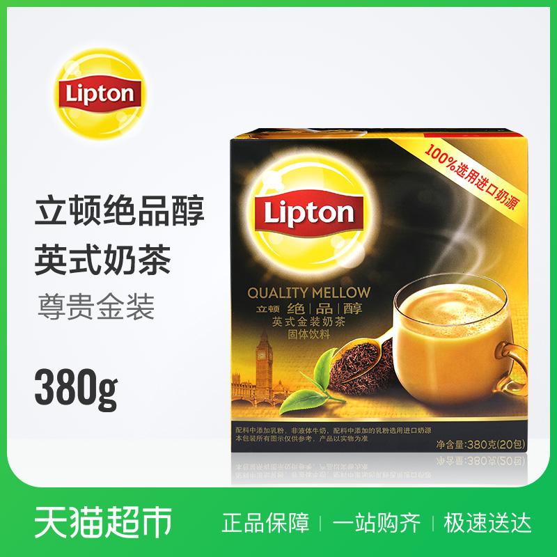 立顿/Lipton 绝品醇英式金装 冲饮奶茶速溶装380g/盒