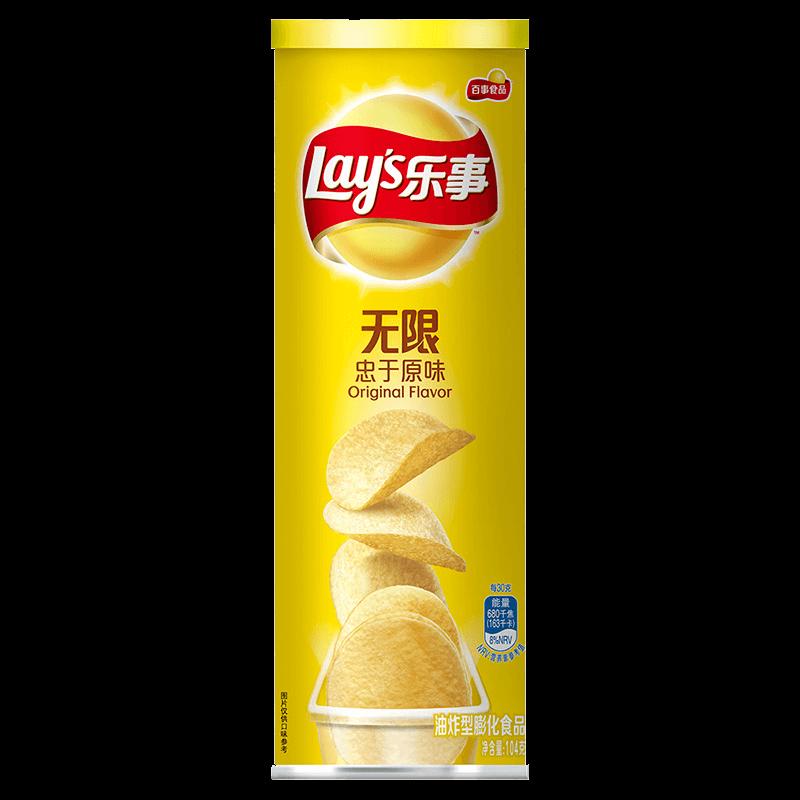 【天猫超市】Lay's/乐事薯片无限忠于原味104g  经典休闲零食