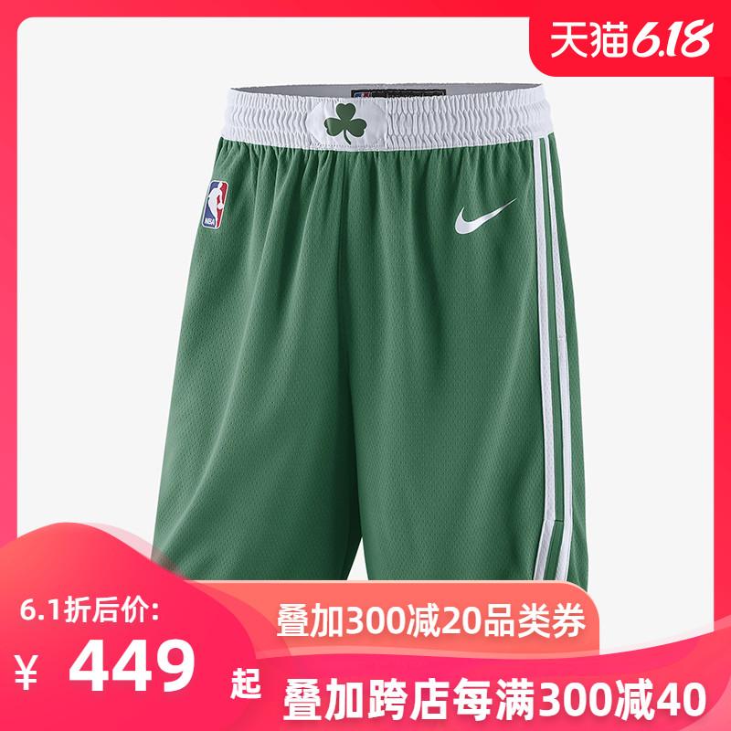 NIKE 波士顿凯尔特人队 男子运动训练短裤篮球裤 AJ5587-312