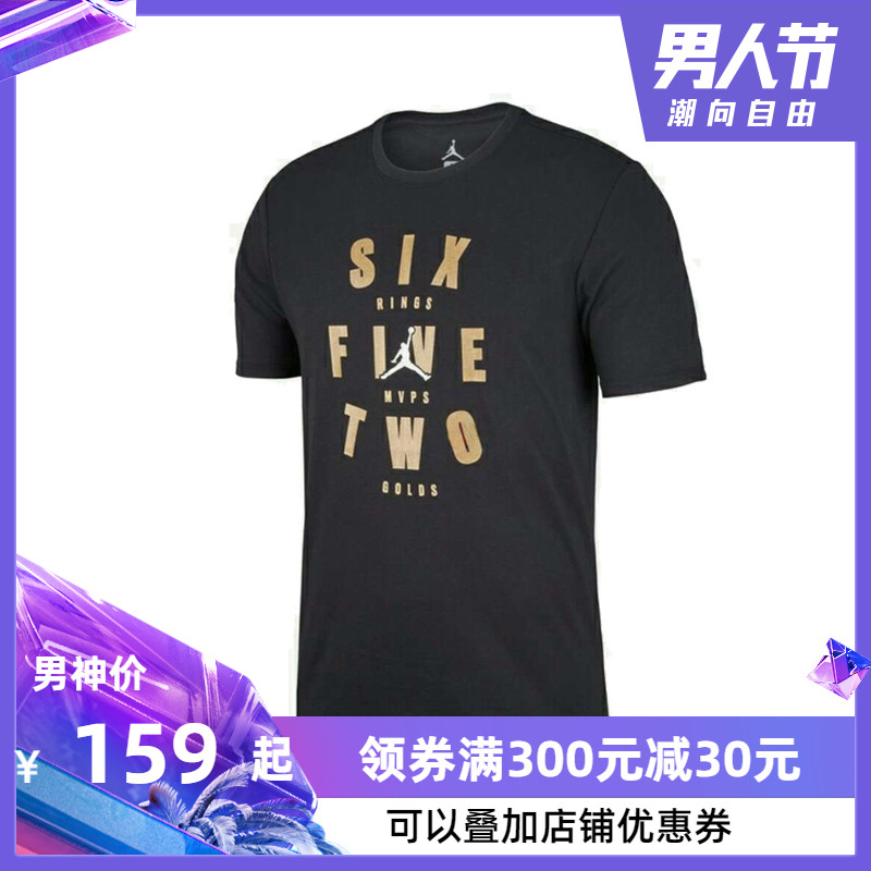 """NIKE AIR JORDAN """"SIX RINGS"""" AJ短袖六冠荣誉男子短袖T恤 939613"""