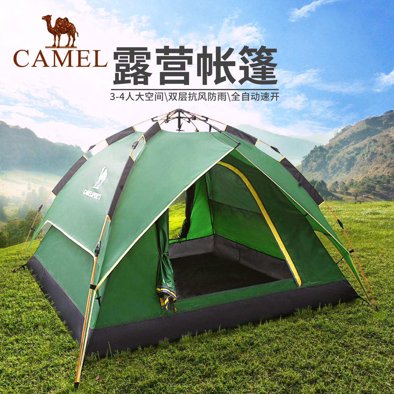 骆驼液压帐篷户外野营加厚2人3-4双人全自动野外帐蓬防雨露营装备