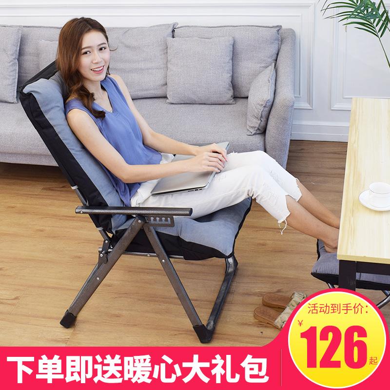 顶乐电脑椅子宿舍懒人沙发椅寝室现代简约大学生折叠家用单人靠椅