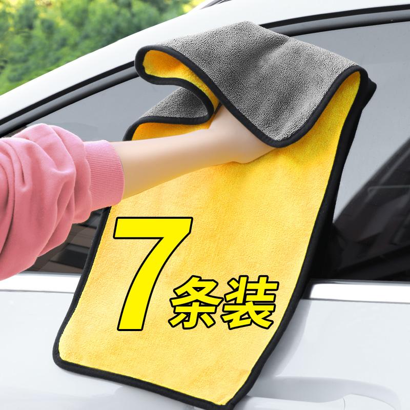 洗车毛巾擦车布专用汽车用品大全吸水加厚大号不掉毛鹿皮抹布工具